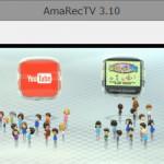 アマレコTVの導入と設定【ゲームの実況動画を撮ってみよう!】