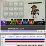 AviUtlのカット編集の方法【ゲームの実況動画を撮ってみよう!】