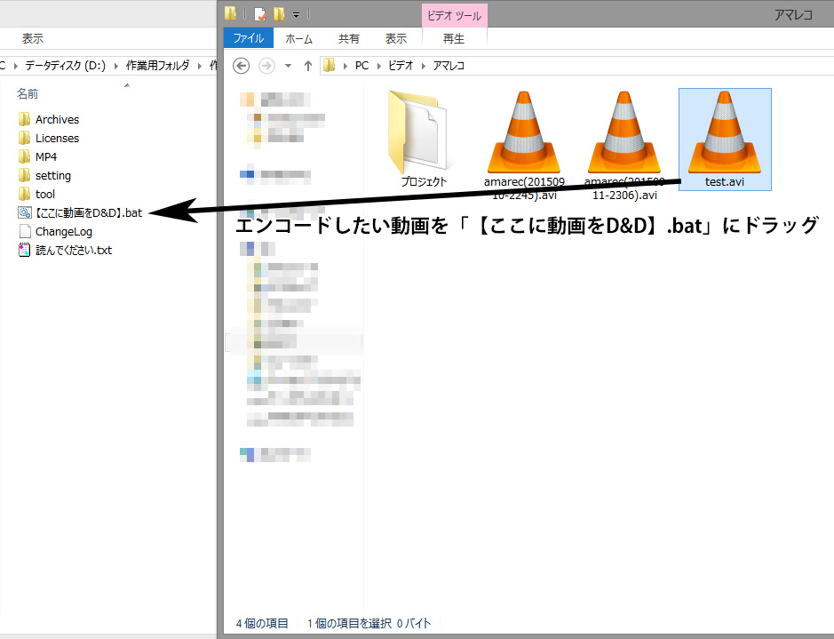 encode01