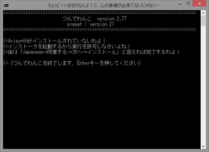 encode04