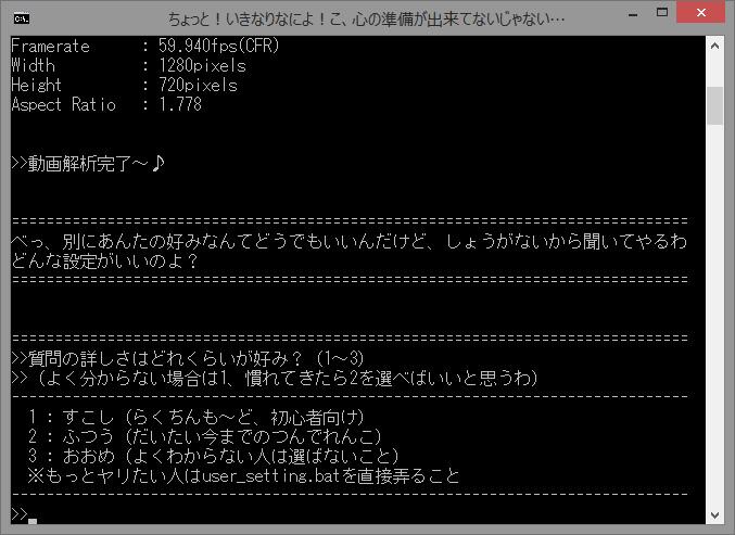 encode06