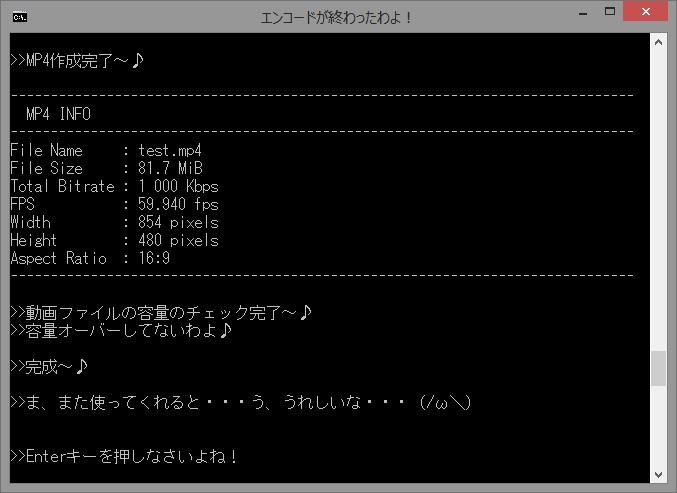 encode08