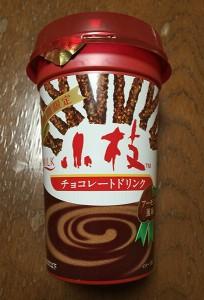 koeda_drink01