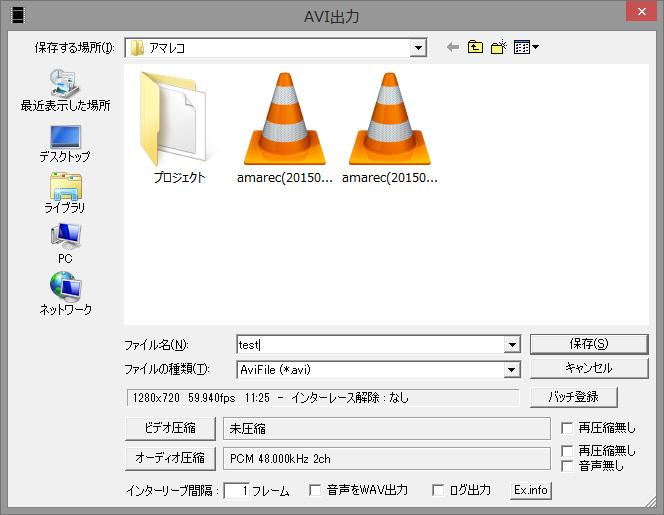output02