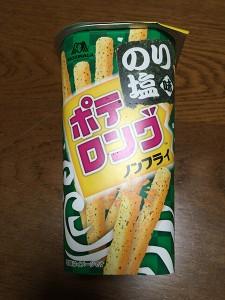 potelong-norishio01