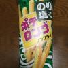 【レビュー】ポテロング のり塩味