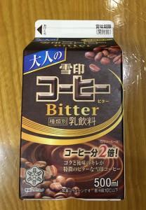 【レビュー】大人の雪印コーヒー Bitter