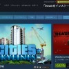 Steamの登録と導入方法【PCゲームデビューしてみよう!】