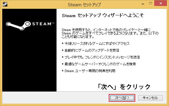 steam-install04