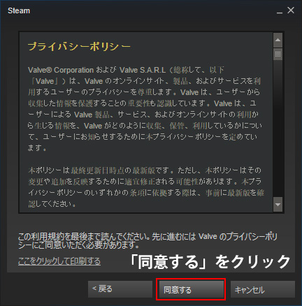 steam-install12