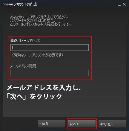 steam-install14