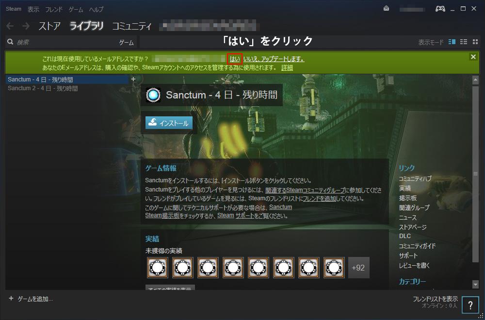 steam-install17