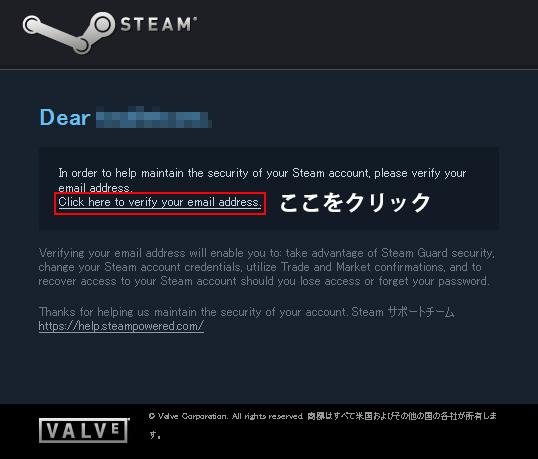 steam-install20
