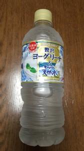 yo-guri-na01