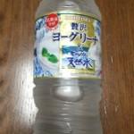 【レビュー】ヨーグリーナ&南アルプス天然水