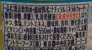 yo-guri-na02