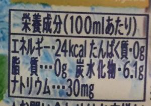 yo-guri-na03