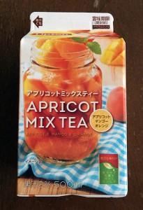apricotmixtea01