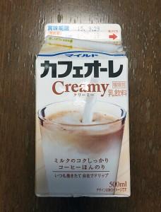 【レビュー】マイルドカフェオーレ Creamy