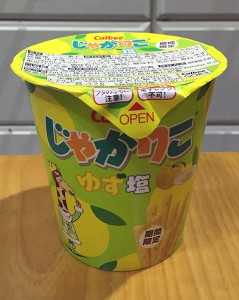 jagarico-yuzu01