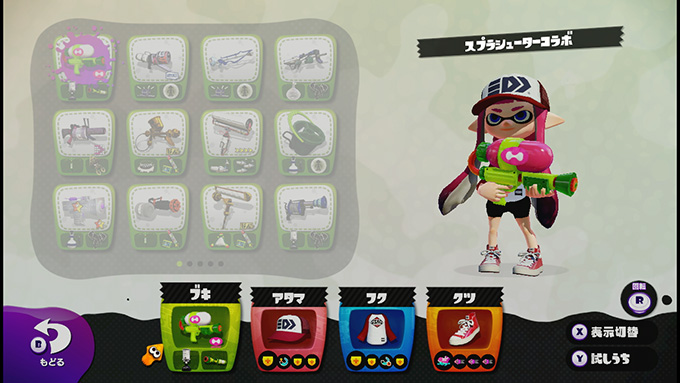 splatoon-ver220-01-01