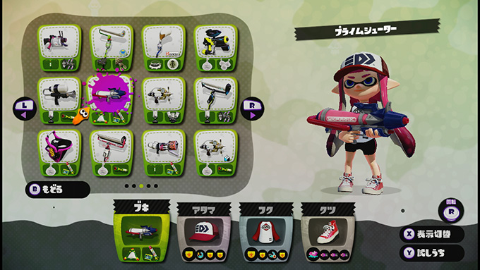 splatoon-ver220-01-02