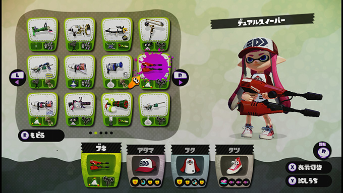 splatoon-ver220-01-03