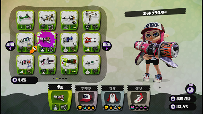splatoon-ver220-01-04