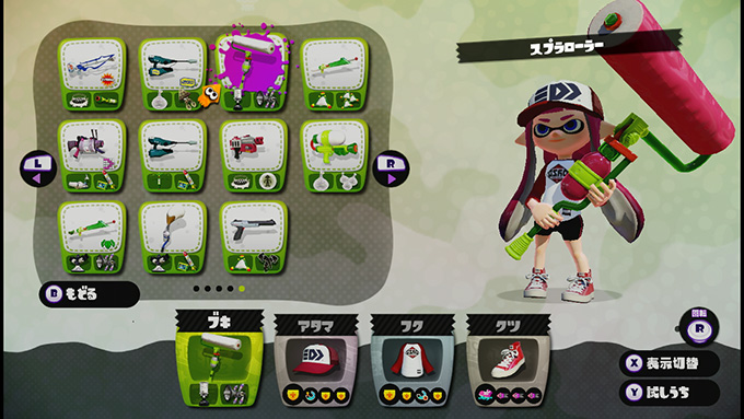 splatoon-ver220-01-05