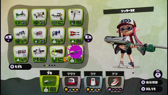 splatoon-ver220-01-07