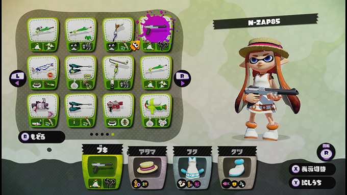 splatoon-ver220-02-01