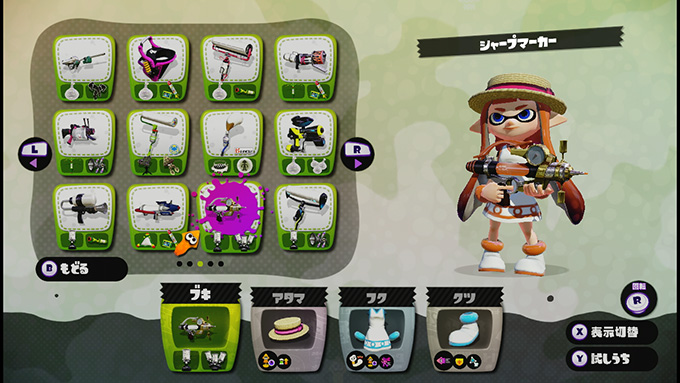 splatoon-ver220-02-02