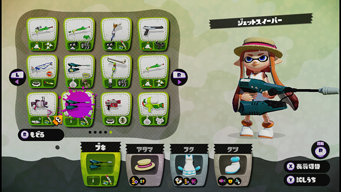 splatoon-ver220-02-03