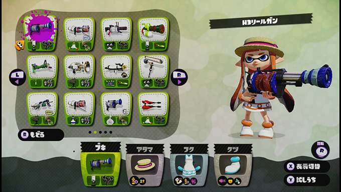 splatoon-ver220-02-05