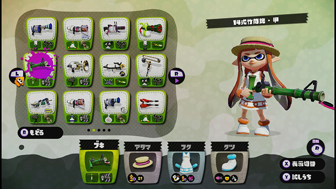 splatoon-ver220-02-08