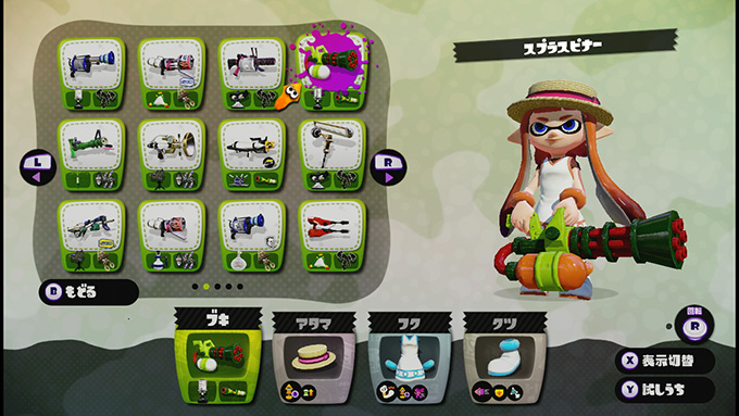 splatoon-ver220-02-09