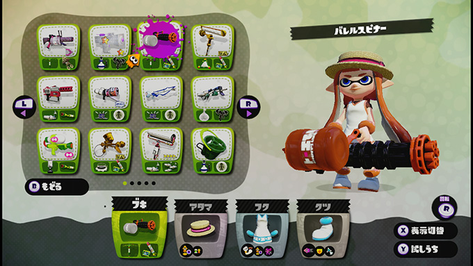 splatoon-ver220-02-10