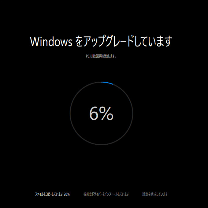 win10up03