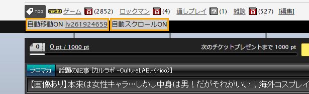 niconico_chrome01